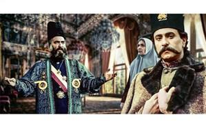 پخش سریال تاریخی امیرکبیر از شبکه چهار سیما