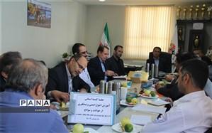 کمیته استانی مانور زلزله تشکیل جلسه داد