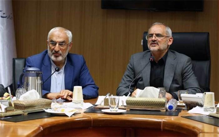 وزیر آموزشوپرورش در نشست مشترک کمیسیون آموزش مجلس شورای اسلامی
