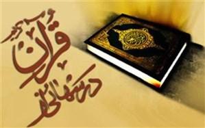 هاشمی خبر داد: توزیع 105 هزار پوستر و پاسخنامه بیست و هشتمین دوره مسابقات درسهایی از قرآن