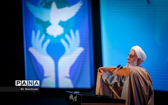 پنجمین کنگره ملی سربازان صلح