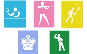 اعزام ورزشکاران یزدی تالاسمی به مسابقات قهرمانی کشور