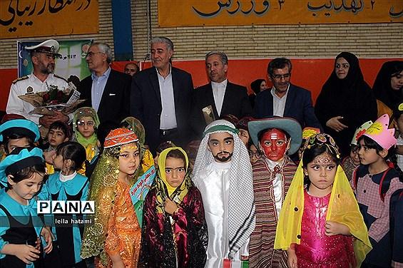 برگزاری مراسم روز کودک