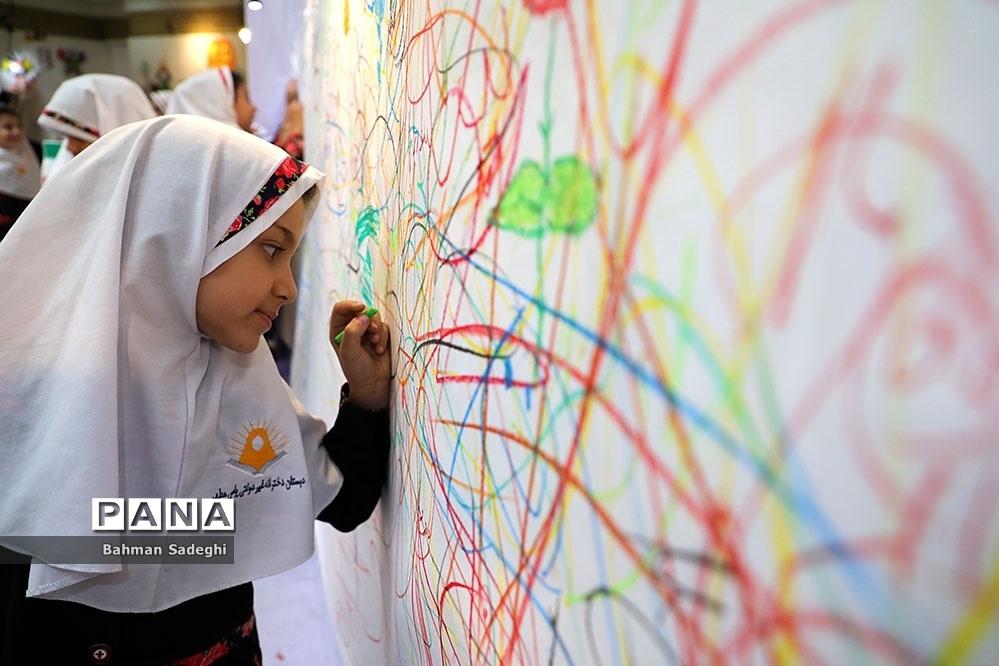 ویژه برنامه روز جهانی کودک