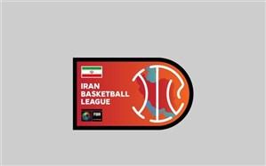 لیگ دسته اول و دوم بسکتبال ایران نیمه تمام ماند