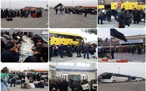 ورود 800 زائر اتباع خارجی به پایانه مرزی بیله سوار