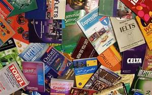 طرح یک فوریتی نمایندگان مجلس: آموزش زبانهای خارجی به آموزشگاههای خارج از مدرسه سپرده شود