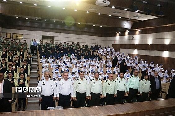 برگزاری همایش همیاران پلیس درشهرقدس