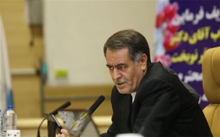 استاندار چهارمحال وبختیاری