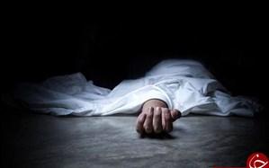 مرگ مشکوک خانم پرستار جوان در خانهاش