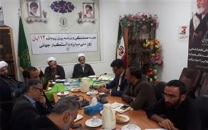 سازمان دانش آموزی استان سمنان، همانند گذشته، پرشور در راهپیمایی شرکت داشته باشد
