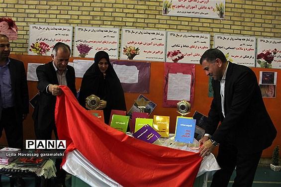 مراسم زنگ هفته بهداشت روان در دبیرستان شهید برون بری تبریز