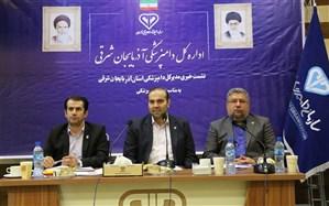 مدیر کل دامپزشکی آذربایجان شرقی: کشف توزیع گوشت اسب و الاغ در آذربایجان شرقی