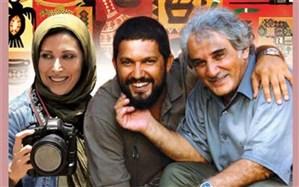 حامد بهداد و مهتاب کرامتی با «فرزند چهارم»  به آی فیلم میروند
