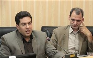 معرفی ذیحساب جدید آموزش و پرورش استان یزد