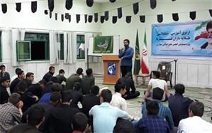 برگزاری اردوی طلایه داران فردا ویژه دانش آموزان پسر در چهارمحال و بختیاری