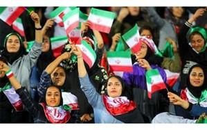 حضور زنان در ورزشگاهها و مطالبه ما از دولت
