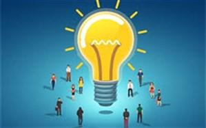 توسعه فرهنگ کارآفرینی  با آموزش های مهارتی