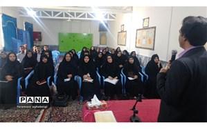 برگزاری کارگاه توانمندسازی معلمان جدیدالورود تربت حیدریه
