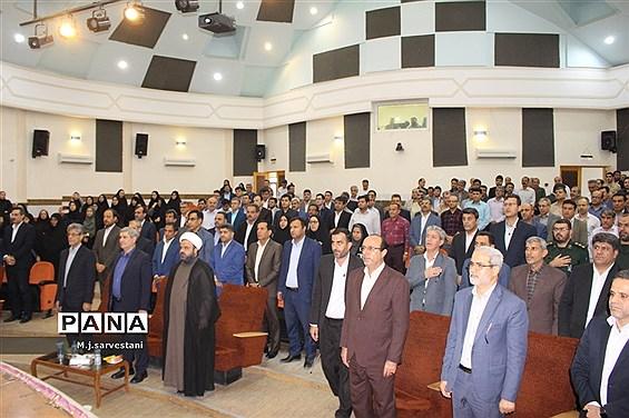تکریم و معارفه مدیران کل آموزش و پرورش استان بوشهر