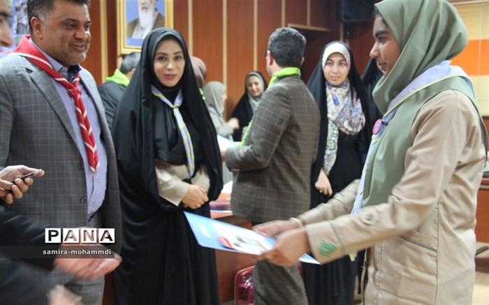 تجلیل ازمربیان ، اساتید ، عوامل  اجرایی و منتخب پیشتازان  استان گلستان