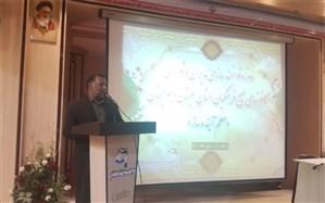مدیرکل آموزش و پرورش سیستان و بلوچستان: پیشرفت هر جامعه مرهون توسعه ی نیروی انسانی است