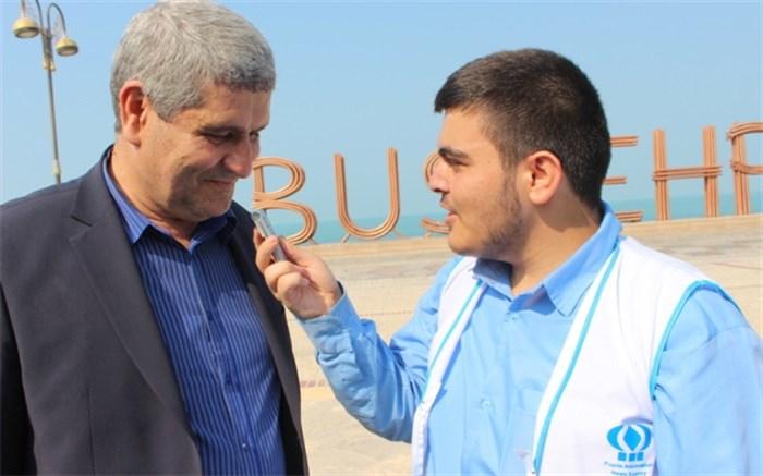 مصاحبه بوشهر