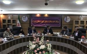 فرمانداریزد:  تشکیل پایگاهی با عنوان ستاد مرکزی خدمات سفر نوروزی در یزدضروری است