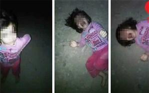 دسیسه انتقام مرد شکنجهگر از مادر نازنین زهرا