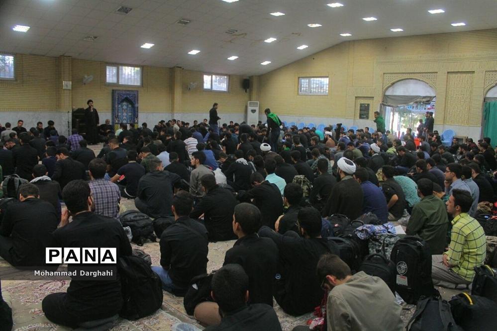 اعزام کاروان پیادهروی اربعین دانشجویی استان قم