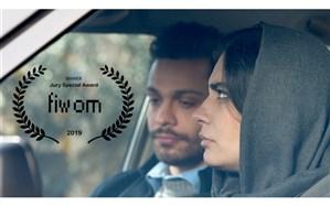حضور فیلم کوتاه «کلاس رانندگی» درسه جشنواره جهانی