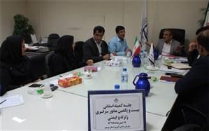 بیست یکمین مانور سراسری زلزله و ایمنی در استان بوشهر برگزار می شود