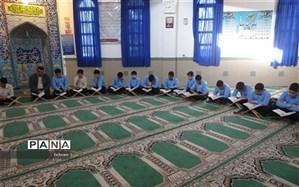 تقدیر  از آموزش و پرورش شهر تهران بابت تجهیز و بهسازی نمازخانه ها