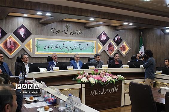 ششمین جلسه شورای آموزش و پرورش زنجان