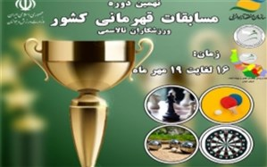 یک نقره و یک برنز حاصل کار ورزشکاران تالاسمی یزد در مسابقات قهرمانی کشور