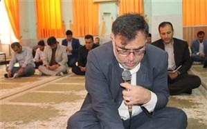 مراسم پر فیض زیارت عاشورا در اداره کل آموزش و پرورش استان بوشهر برگزار شد