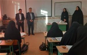برگزاری کارگاه های آموزشی؛ ویژه معلمان ابتدایی بافق