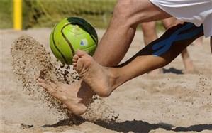 زمان برگزاری فوتبال ساحلی قهرمانی آسیا 2021 اعلام شد