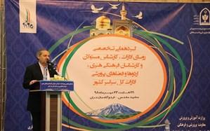 کاظمی: ترویج گفتمان انقلاب اسلامی میان دانش آموزان اصلیترین ماموریت حوزه فرهنگی هنری است