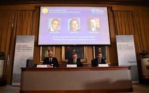 نوبل اقتصاد به سه اقتصاددان برای کاهش فقر رسید