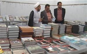 افتتاح نمایشگاه کتاب در پارک فلسطین میبد