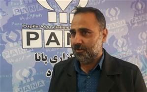 تامین کسری کتابهای درسی دانش آموزان یزدی