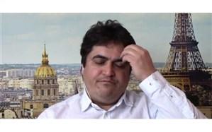 بیانیه وزارت امور خارجه فرانسه درباره بازداشت روحالله زم