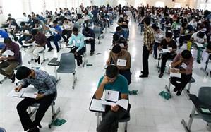 ورود 81 دانش آموز هرمزگانی به رشته پزشکی