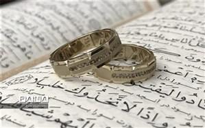 معاون شبکه بهداشت و درمان شهرستان پاکدشت تاکیدکرد:ضرورت ترویج فرهنگ ازدواج آسان در بین جوانان