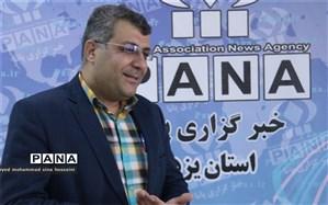 رعایت بهداشت و کیفیت خدمات در مراکز رفاهی آموزش و پرورش استان یزد همواره مورد توجه است