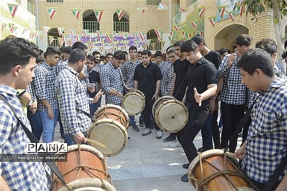 مراسم اربعین حسینی در دبیرستان دکتر علی شریعتی بوشهر