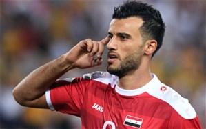 انتخابی جام جهانی؛ سوریه صدرنشینی را تجربه کرد