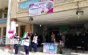 زنگ هفته بهداشت روان در مدارس آبادان  نواخته شد