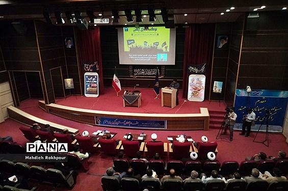 برگزاری اولین موکب  مجازی اربعین حسینی